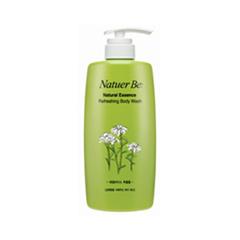 Natuer Be Natural Essence Moisturizing Body Wash (Объем 500 мл)