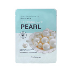 The Original Pearl Mask (Объем 23 мл)