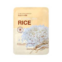 The Original Rice Mask (Объем 23 мл)