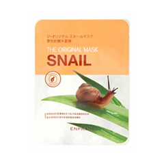 The Original Snail Mask (Объем 23 мл)
