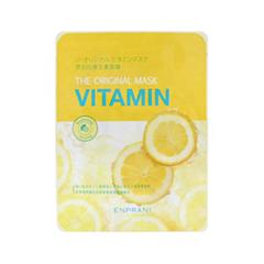 The Original Vitamin Mask (Объем 23 мл)