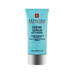 Creme-Scrub Aux 7 Herbes (Объем 50 мл)