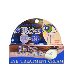 Eye Treatment Cream (Объем 20 г)