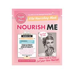 Nourish Me Mask (Объем 25 г)