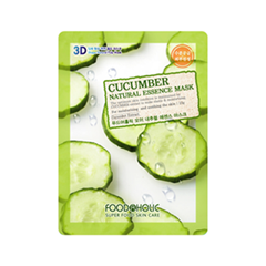 Cucumber Natural Essence 3D Mask (Объем 23 г)
