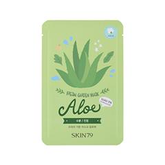 Fresh Garden Mask Aloe (Объем 23 г)