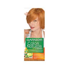 Color Naturals 7.4 (Цвет 7.4 Золотистый медный)