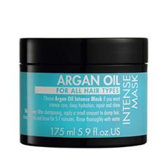 Argan Oil Intense Mask (Объем 175 мл Вес 20.00)