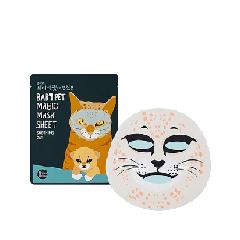 Baby Pet Magic Mask Sheet Cat (Объем 22 мл)