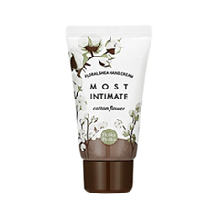 Floral Shea Hand Cream. Cotton Flower (Объем 30 мл)