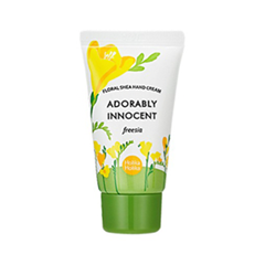 Floral Shea Hand Cream. Freesia (Объем 30 мл)