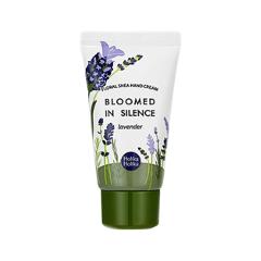 Floral Shea Hand Cream. Lavender (Объем 30 мл)