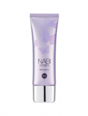 Nabi Cream SPF25 PA++ Blooming Lavender (Объем 50 мл)