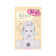 Before Going to Work Mask Sheet