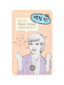 Before Interview Mask Sheet