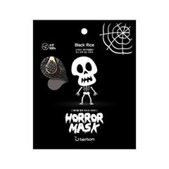 Horror Mask Scull Black Rice (Объем 25 мл)