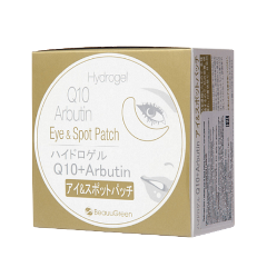 Hydrogel Q10 Arbutin Eye & Spot Patch