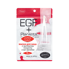 Набор масок EGF + Экстракт плаценты 7 шт.