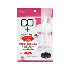 Набор масок Экстракт плаценты и коллаген 7 шт.