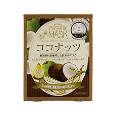 Набор масок с экстрактом кокоса 7 шт.