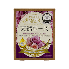 Набор масок с экстрактом розы 7 шт.
