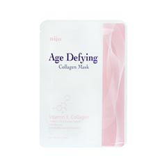 Age Defying Collagen Mask (Объем 17 мл)