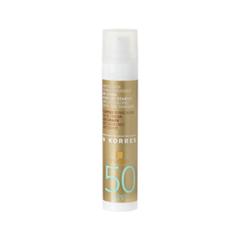 Red Grape Sunscreen Face Cream SPF 50 (Объем 50 мл)