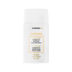 Suncare Yoghurt Nourishing Fluid Veil Face Sunscreen Broad Spectrum SPF 30 (Объем 40 мл)