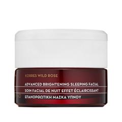 Wild Rose Advanced Repair Sleeping Facial (Объем 40 мл)