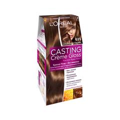 Casting Crème Gloss 635 (Цвет 635 Шоколадное пралине)