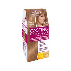Casting Crème Gloss 810 (Цвет 810 Перламутровый русый)