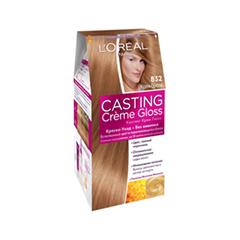 Casting Crème Gloss 832 (Цвет 832 Крем-брюле)
