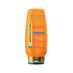 Бальзам-ополаскиватель Экстремальное восстановление 3 масла (Объем 200 мл)