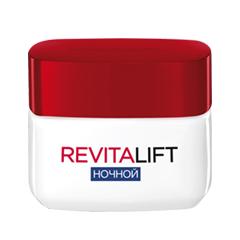 Revitalift. Ночной интенсивный лифтинг- уход (Объем 50 мл)
