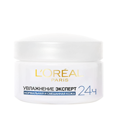Увлажнение Эксперт для нормальной и смешанной кожи (Объем 50 мл)