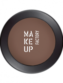 Mat Eye Shadow 16 (Цвет 16 Caramel Toffee)