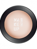 Mat Eye Shadow 35 (Цвет 35 Natural Skin)
