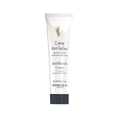 Anti-Blemish Cream For Hands (Объем 30 мл)