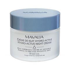 Hydro-Active Night Cream (Объем 30 мл)