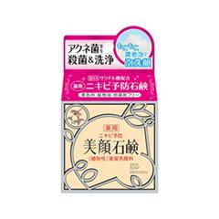 Bigansui Skin Soap (Объем 80 г)