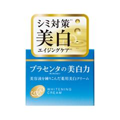 Placenta Whitening Cream (Объем 50 мл)