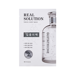 Real Solution Tencel Sheet Mask Pure Whitening (Объем 25 г)