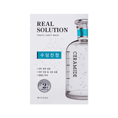 Real Solution Tencel Sheet Mask Soothing (Объем 25 г)
