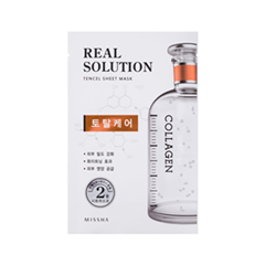 Real Solution Tencel Sheet Mask Total Care (Объем 25 г)