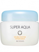 Super Aqua Double Enzyme Oxygen Mask (Объем 70 мл)