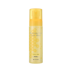 Wrapping Coat Spray Mask Honey (Объем 100 мл)