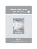 Arbutin Essence Mask (Объем 23 г)