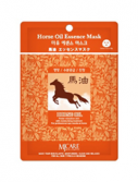 Horse Oil Essence Mask (Объем 23 г)