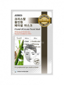 Junico Crystal All-in-one Facial Mask Snail (Объем 25 г)