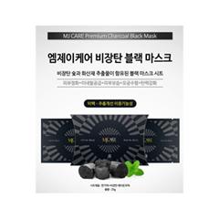 Premium Charcoal Black Mask (Объем 25 г)